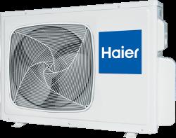 Haier HSU-07HUN403/R2 внешний блок (ON/OFF)