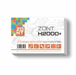 Контроллер отопительный ZONT H-2000+
