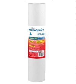 Картридж АКВАБРАЙТ ППГ-5М