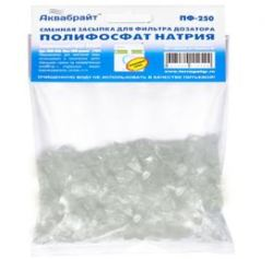 Полифосфат натрия АКВАБРАЙТ ПФ-250