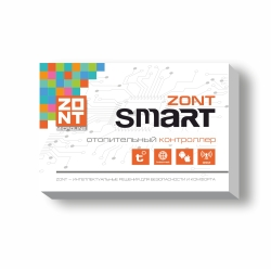Система удаленного управления котлом ZONT
