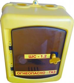 Корпус ШС- 1,2 (110мм) пластик с дверцей